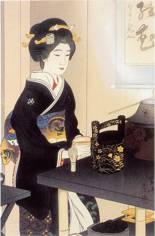 Preparing Tea at Miyako Odori Festival, from 'The First Series Selected Views of Kyoto'