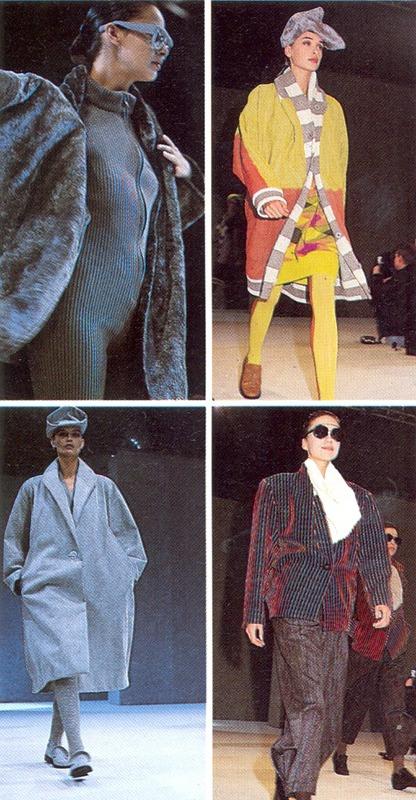 Miyake 1987