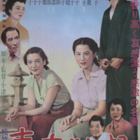 Tokyo Story Poster1