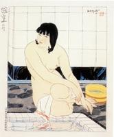 At the bath