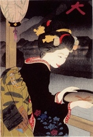 Evening at Kiyamachi During the Daimonji Festival, from 'The First Series Selected Views of Kyoto'